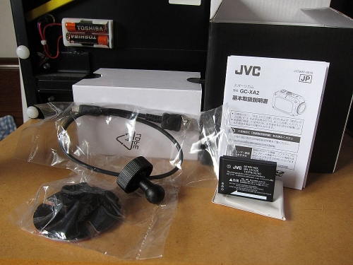 JVC ADIXXION GX-XA2 箱中身