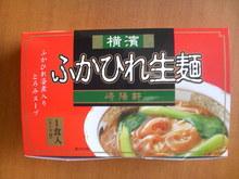 九州男 の HAPPY LIFE-2009033120530000.jpg