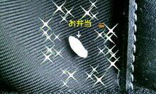 九州おやぢ の HAPPY LIFE-2009072911220000.jpg