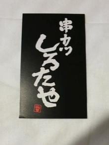 九州おやぢ の HAPPY LIFE-2009082621430000.jpg