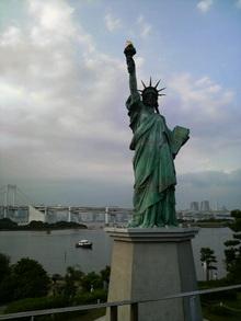 九州おやぢ の HAPPY LIFE-2009083006370000.jpg