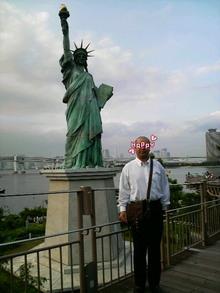 九州おやぢ の HAPPY LIFE-2009083006290000.jpg