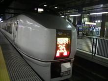 九州おやぢ の HAPPY LIFE-2009083014480001.jpg