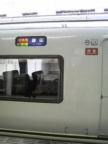 九州おやぢ の HAPPY LIFE-2009083014480000.jpg