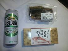 九州おやぢ の HAPPY LIFE-2009083021450000.jpg