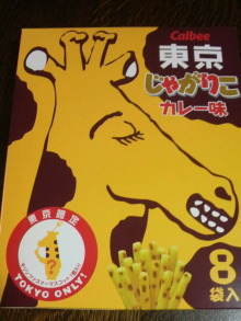 九州おやぢ の HAPPY LIFE-2009102023050000.jpg