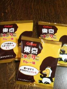 九州おやぢ の HAPPY LIFE-2009102023050001.jpg