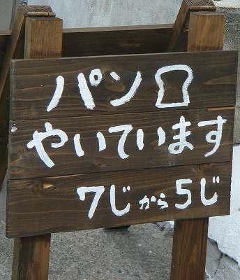 九州おやぢ の HAPPY LIFE border=