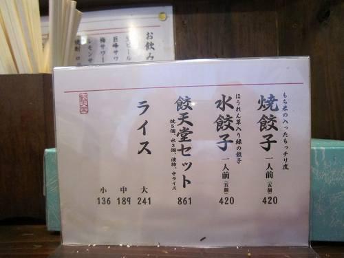 九州おやぢ の HAPPY LIFE