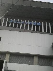 九州おやぢ の HAPPY LIFE-2011050115240000.jpg