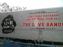 九州おやぢ の HAPPY LIFE-2011050115250000.jpg