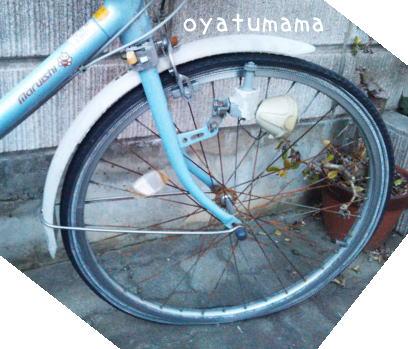 2014031804.jpg