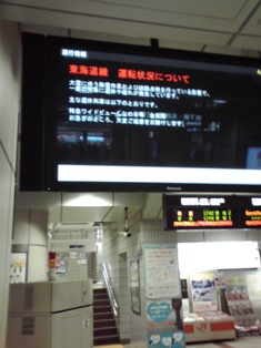 2014_02_15_名古屋・強行_62