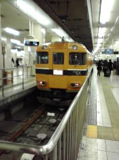 2014_02_15_名古屋・強行_63