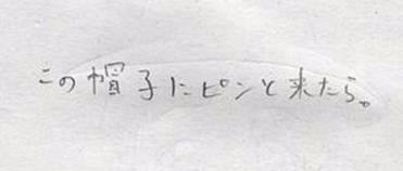 099裏_convert
