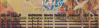 2014_02_21_18_convert.jpg