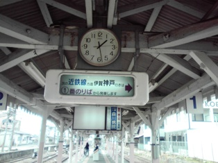 2014_02_28_03.jpg