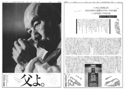 22_newspaper.jpg