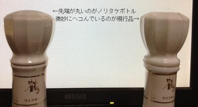 22_tsuru.jpg