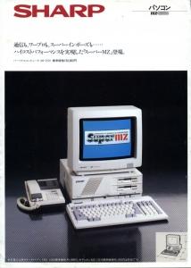 MZ2520.jpg