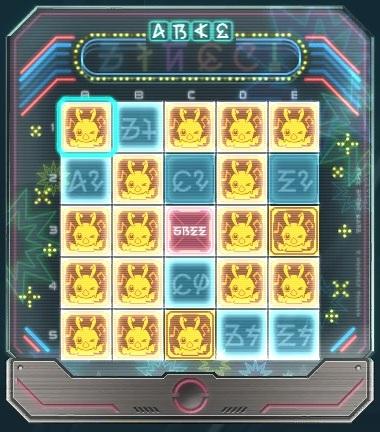 bingo20140531.jpg