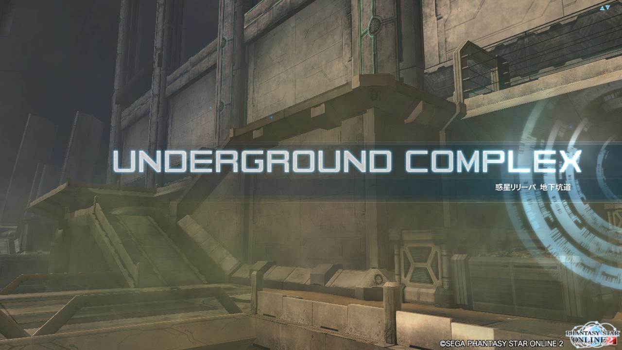 u_complex