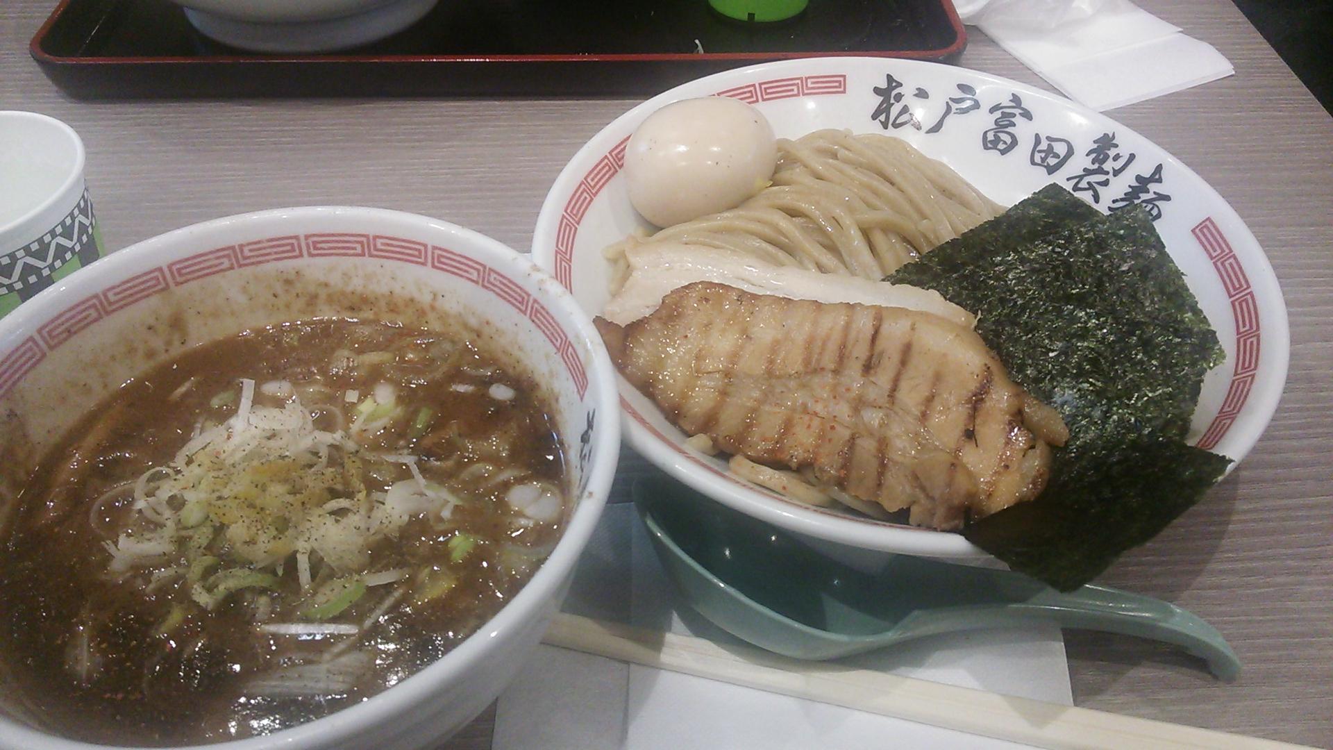 松戸富田製麺つけ麺