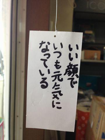 jibanyan 006