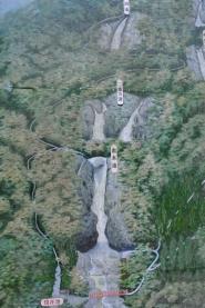 轟99滝map1