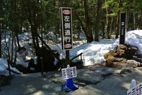富岳風穴2