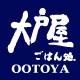 top_ootoya_logo_s1.jpg