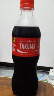 TAKUMAコーラ