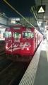 140729カープ電車