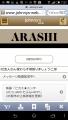 Screenshot_2014-09-06-07-57-58.png