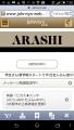 Screenshot_2014-09-06-07-58-44.png