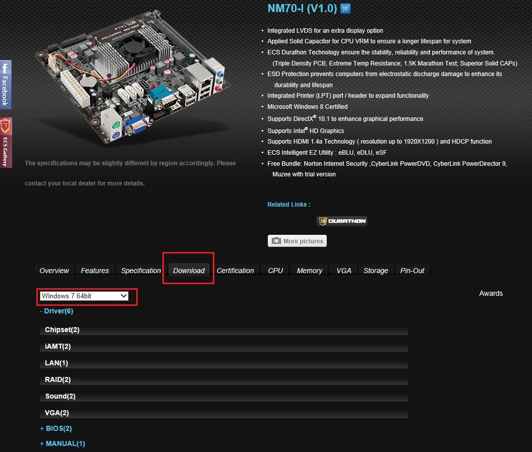 ダウンロード インテル®Windows 7 用のネット …