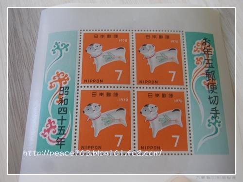 切手R0010473