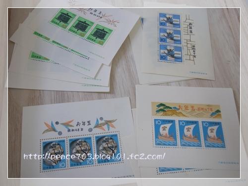 切手R0010474