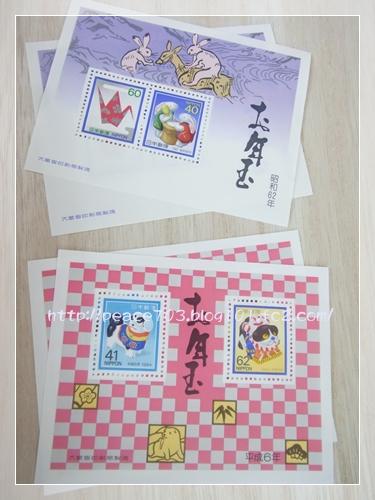 切手R0010477