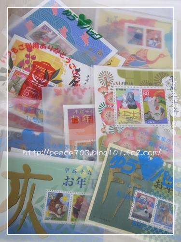切手R0010478