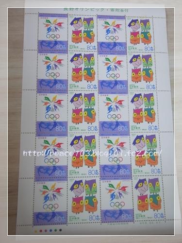 切手R0010481