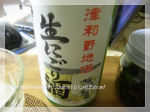 地酒R0010806