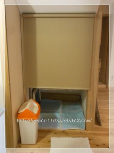 ピースのトイレR0011152