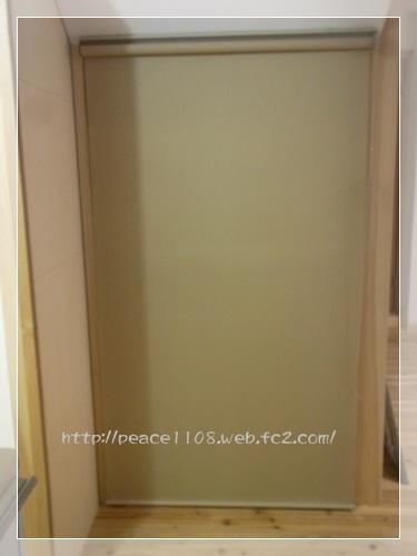 ピースのトイレR0011153