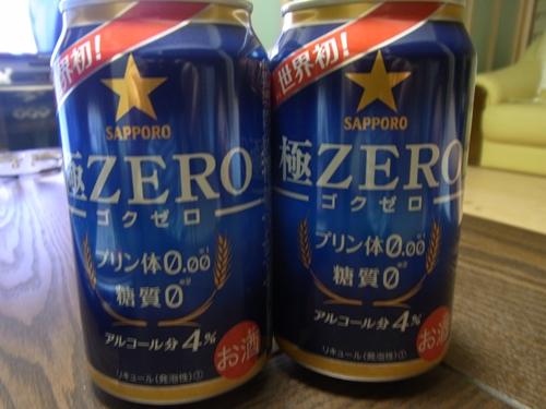 極ZERO1002