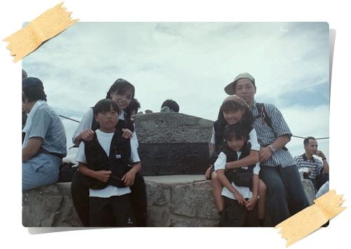 大山002
