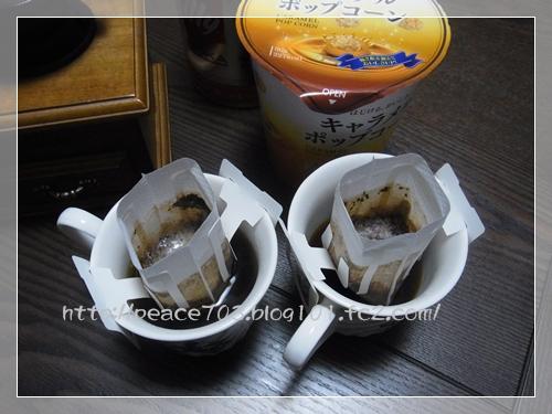 コーヒーフィルター003