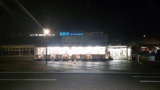 kumamoto12.jpg