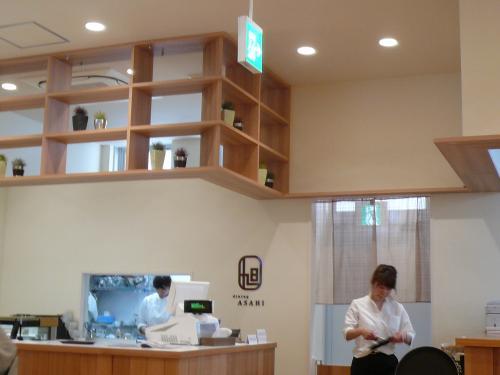 asahi13.jpg