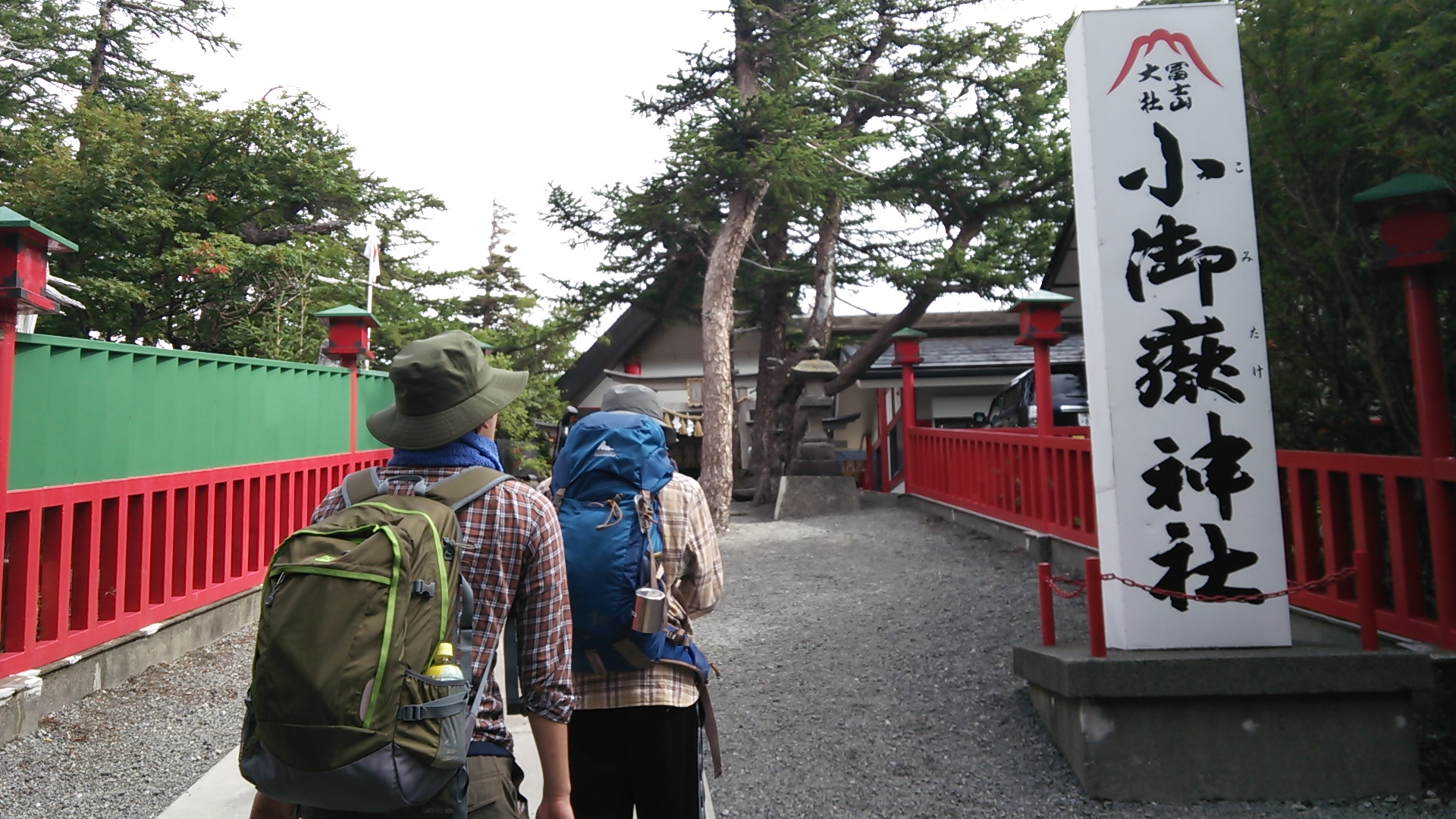 富士山神社1